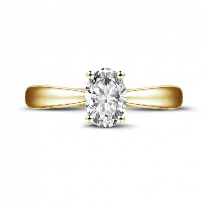 0.58克拉黄金椭圆形单钻戒指