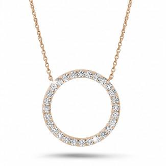 钻石项链 - 0.54克拉玫瑰金永恒满钻项链