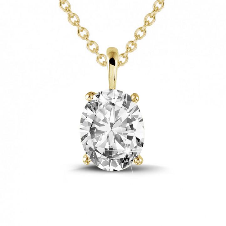 1.90克拉黄金椭圆形钻石吊坠