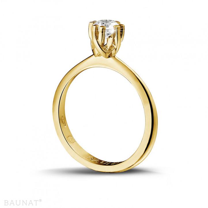 设计系列 0.50克拉八爪黄金钻石戒指