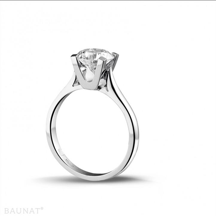 1.50克拉白金单钻戒指
