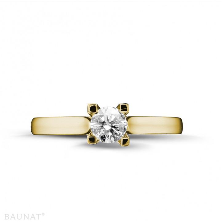0.30克拉黄金单钻戒指